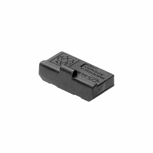 Sennheiser Zusatzakku BA 90 - NiCd, 2,4 V